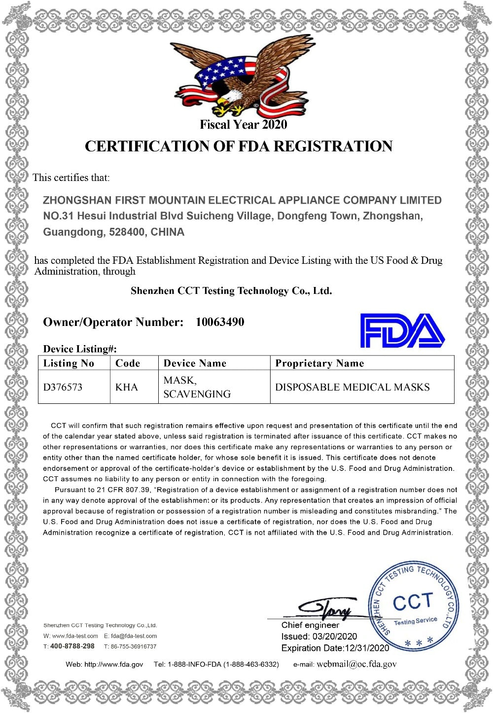 FDA certificate of 3Ply disposable mask