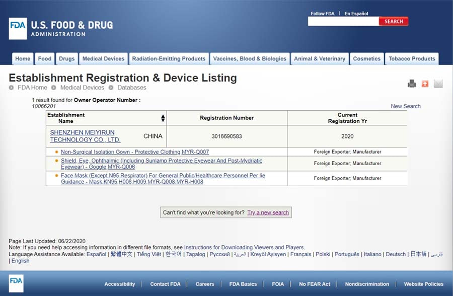 FDA Approved Kn95 list of Manufactories