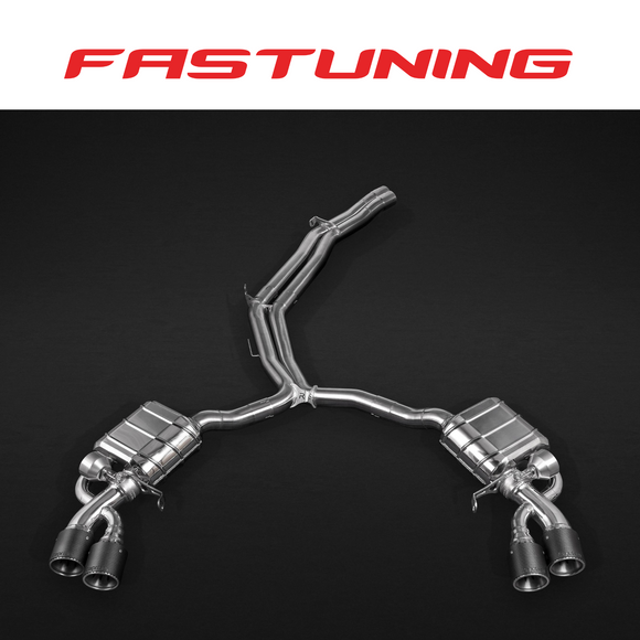 Capristo ECE Valved Exhaust with Mid-Pipes and Carbon Tips E2P Audi B9 RS5 Coupe - FAS Tuning