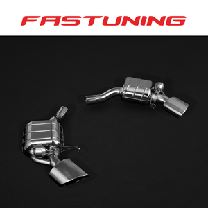Capristo ECE Valved Exhaust with Mid-Pipes and Oval RS Tips E2P Audi B9 RS5 Coupe - FAS Tuning