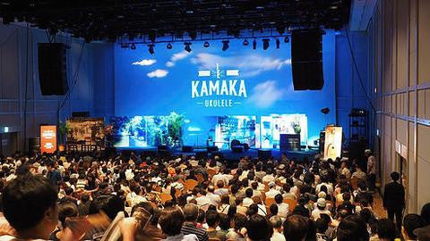 Kamaka 100th Anniversary Concert, Part 6