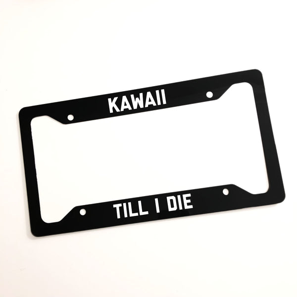 License Plate Frames - DORKYPOP