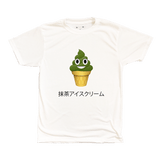 Green Tea Ice Cream Tee - DORKYPOP