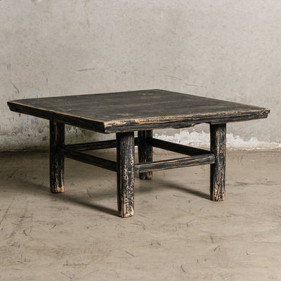 CFU0820-11 B  Antique Chinese Square Table