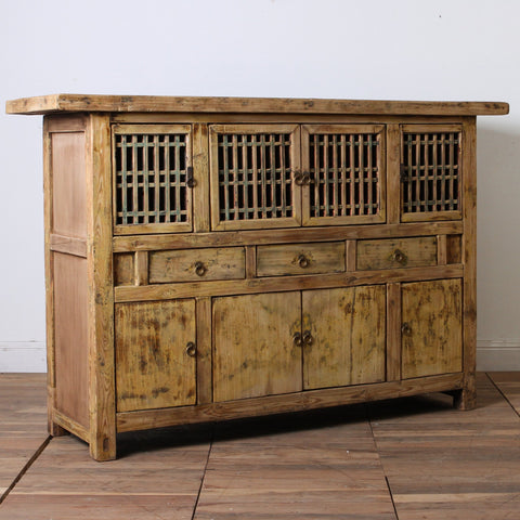 CFU1017-62 Antique Chinese Kitchen Cabinet