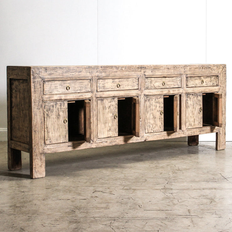 CFU1019-35 Antique Chinese 4 Drawer Sideboard