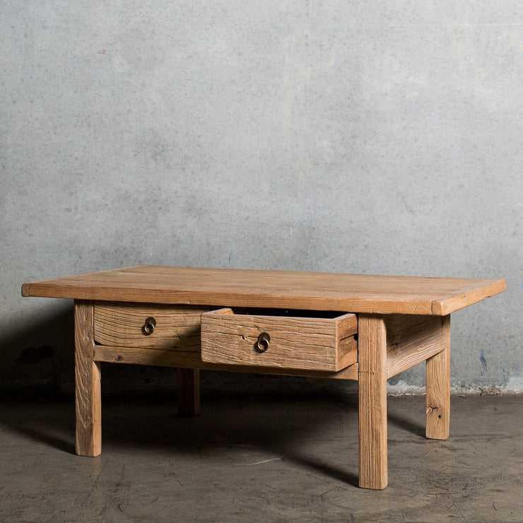 CFU1020-35 Chinese Coffee Table