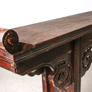 CFU1118-28 Old Chinese Altar Table