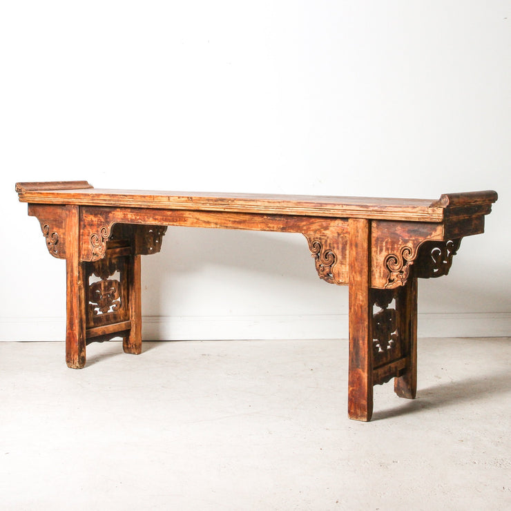 CFU1118-33 Old Chinese Altar Table