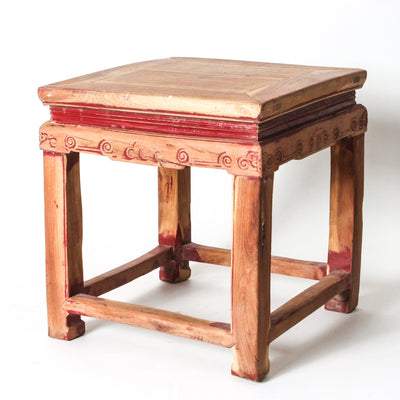 CFU1118-41 Chinese Side Table