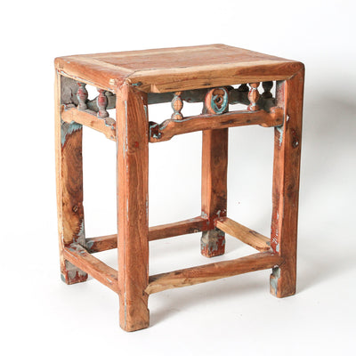 CFU1118-42 Chinese Side Table