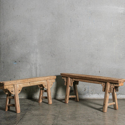CFU1120-01 Antique Chinese Bench