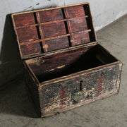 CFU1120-24 Antique Chinese Box