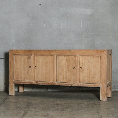 CFU1120-47 Chinese 4 Door Sideboard