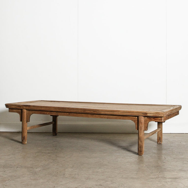 CFU1120-61 Antique Chinese Coffee Table