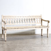 IFU0120-45 Vintage Indian Bench Seat
