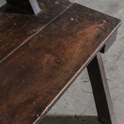 IFU0121-52 Vintage Indian Bench