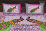 Decor Designer Print Cotton Double Bed Queen Size Bed Sheets (100*100 Inch)