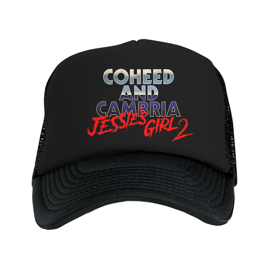Jessie's Girl 2 Merch Bundle