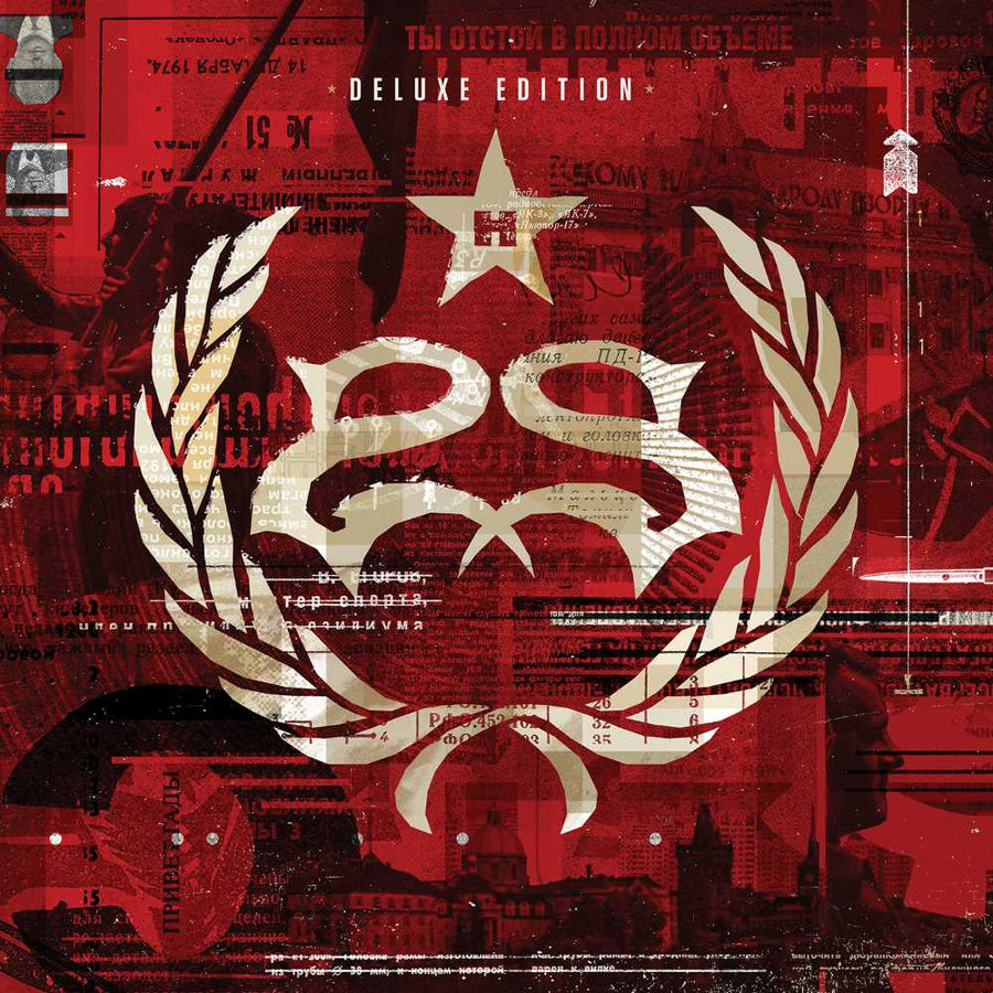 Hydrograd Special Edition (2CD)