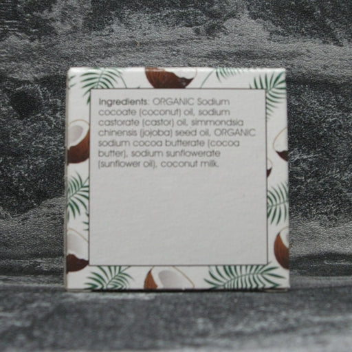 Coconut Milk Natural Handmade Shampoo Bar For Normal, Dry, Itchy & Sensitive Hair Types Reverse