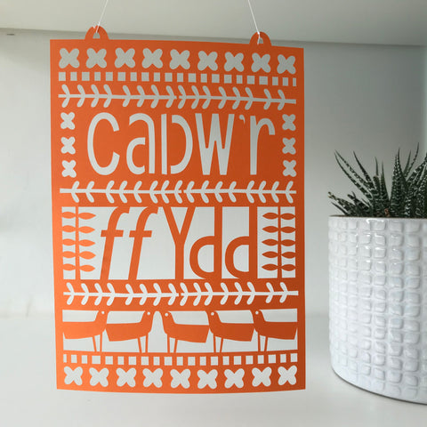 Cadw'r Fydd Paper Cut for Maggie's Charity