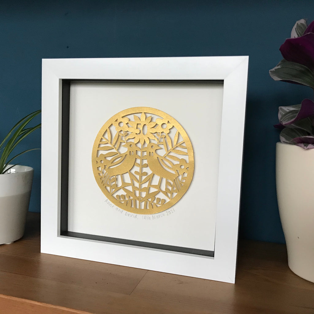 Framed Golden Anniversary Paper Cut