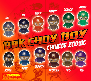 "1"" BOK CHOY BOY DISPLAY"