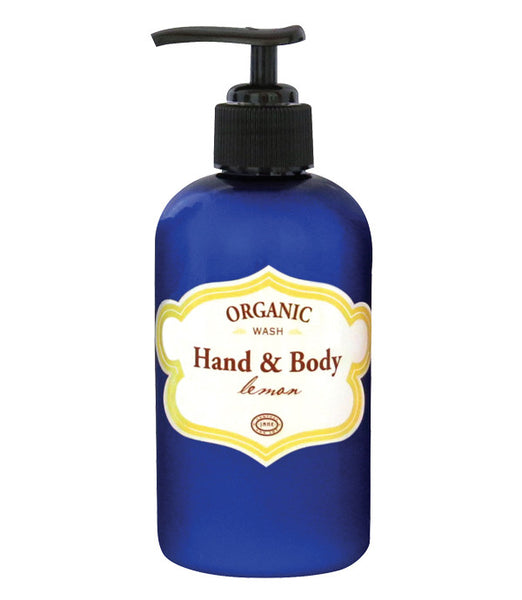 Organic Hand & Body Wash - Lemon