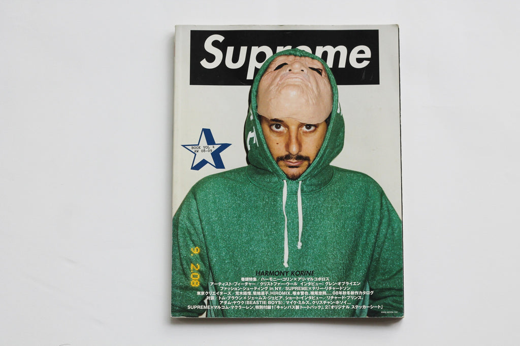 Supreme Book Volume 4 no stickers