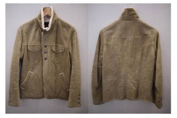 Undercoverism suede shealing lined jacket size 2