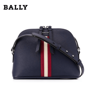 Bally - Salmah Mini Women's Calf Leather Crossbody Bag / Shoulder Bag - Marine / Navy (Salmah/17)