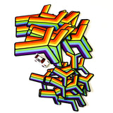 Rainbow K Stickers