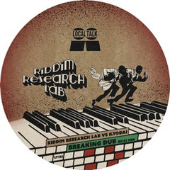 RIDDIM RESEARCH LAB | Breaking Dub