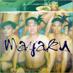 Mayaku | This Is Mayaku's Theme