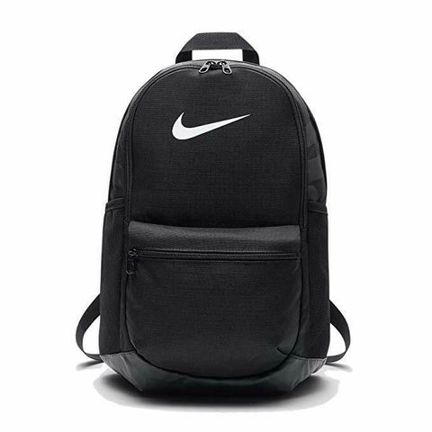 Nike Brasilia Medium Training Backpack - Soka Diski
