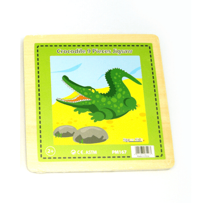 Crocodile Puzzle - 9 piece