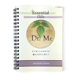 Dr. Me - Japanese Edition - TruWellness - Health and Wellness with Essential Oils - 1