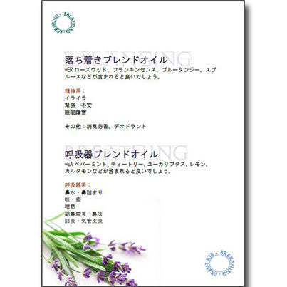 Dr. Me - Japanese Edition - TruWellness - Health and Wellness with Essential Oils - 3