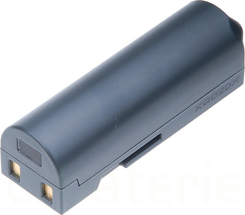 Compatible Samsung SLB-0637 Li-Ion Rechargeable Battery