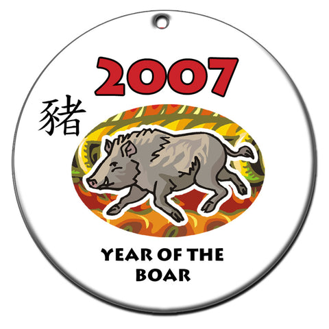 Chinese Zodiac Year of the Boar Ornament (2007)
