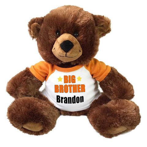 Big Brother Personalized Buxley Teddy Bear