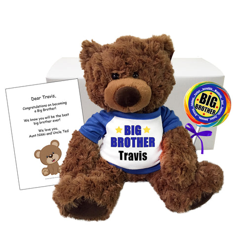 "Big Brother Personalized Teddy Bear Gift Set - 13"" Coco Bear"