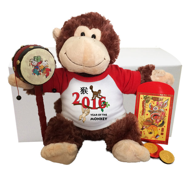 "Year of the Monkey 2016 Chinese New Year Gift Set - 12"" Plush Chimpanzee"