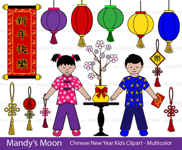 Chinese New Year Kids Clipart - Multicolor - Personal and Nonprofit Use