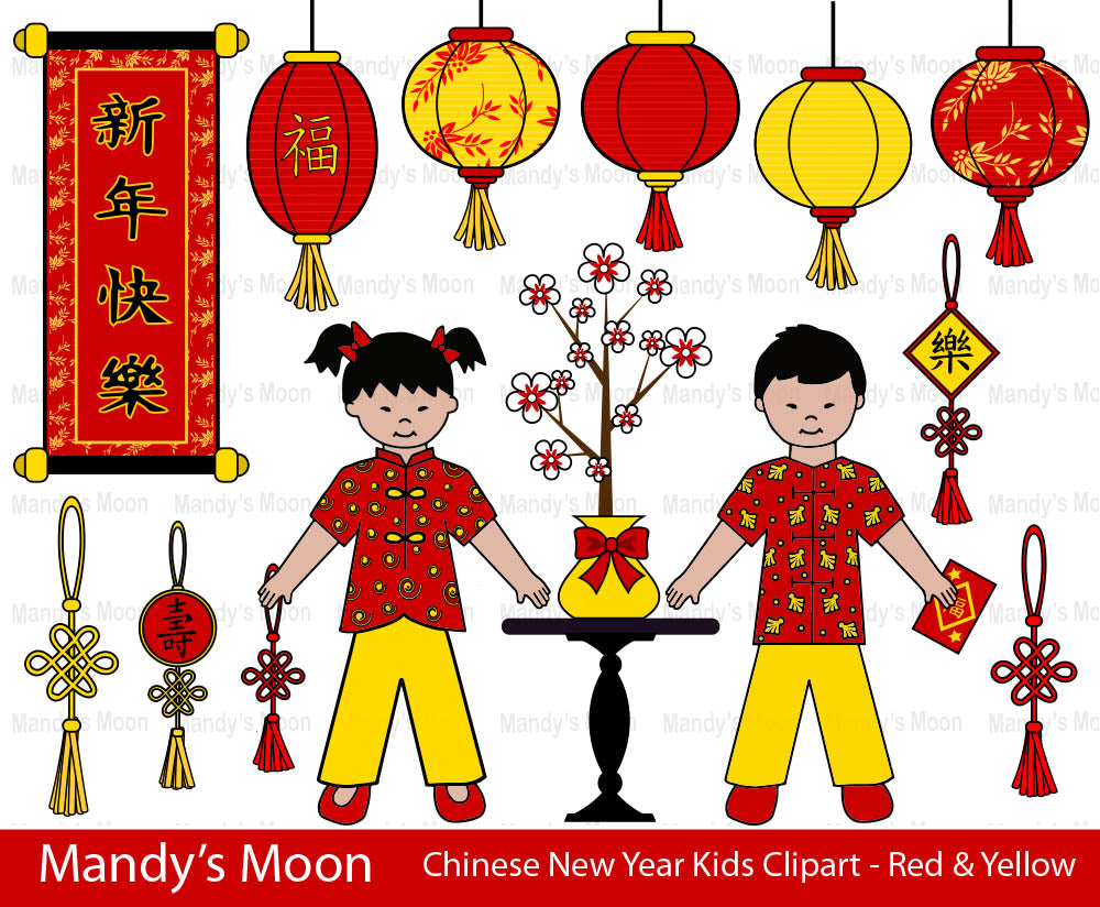 chinese new year kids clipart red and yellow personal nonprofit use only - Chinese New Year For Kids