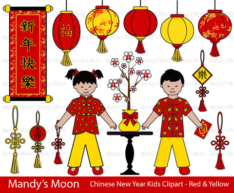 Chinese New Year Kids Clipart - Red and Yellow (Personal & Nonprofit Use only)