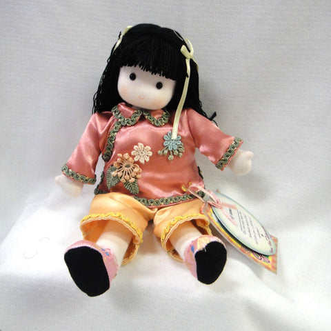 Green Tree Chinese Musical Doll - Pink & Yellow
