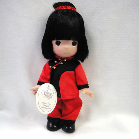 Precious Moments 9 inch Friends from the East - Meili (Asian Girl Doll)