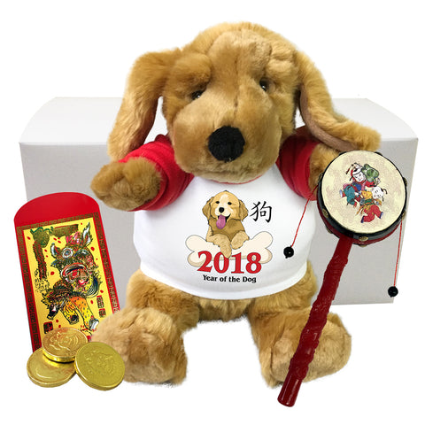 "Year of the Dog 2018 Chinese New Year Gift Set - 9"" Golden Dog"